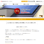 株式会社エイジー・ジャパンの口コミや評判