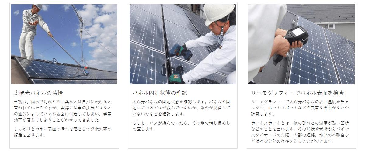 二和エンジニアリング株式会社の画像4